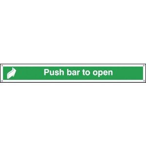 75x600mm Push Bar To Open - Aluminium